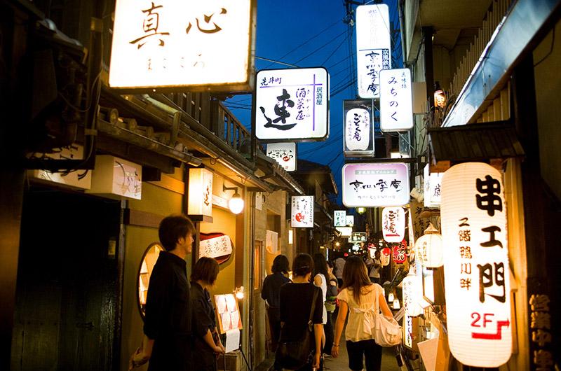 Ponto-chō, centro de Kioto, Japón