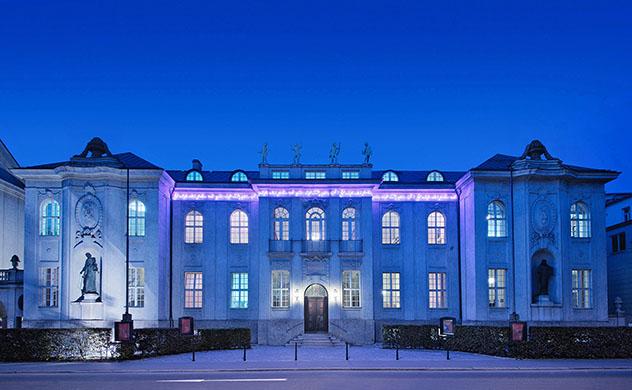 Salzburgo y la música: Mozarteum