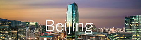Destino Beijing