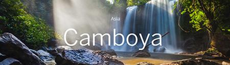 Destino Camboya