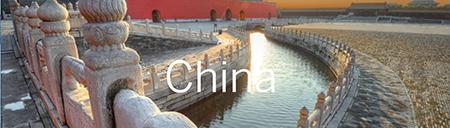 Destino China