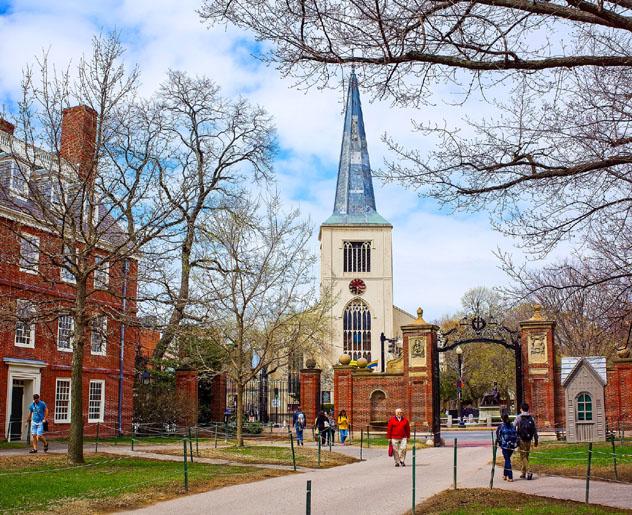 Harvard, Cambridge, Boston, EE UU © Roman Babakin / Shutterstock