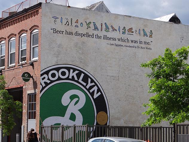 Circuitos de Brooklyn Brewery, Nueva York gratis