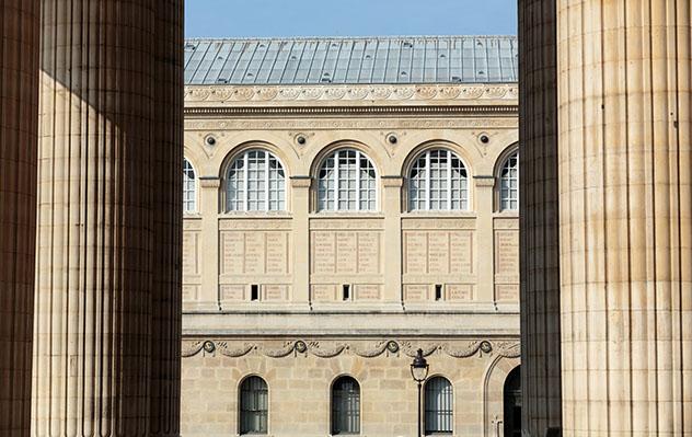 Biblioteca de Santa Genoveva, París, Francia © wjarek / Shutterstock