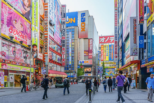 Tokio, Japón, distrito de Akihabara
