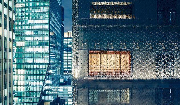 Hoshinova, alojamiento en Tokio, JJOO 2020