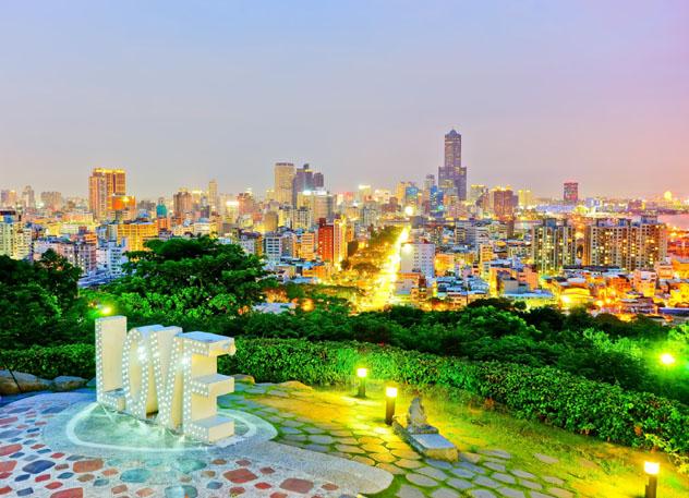 Kaohsiung: en primera línea del panorama cultural del Taiwán © Javen / Shutterstock