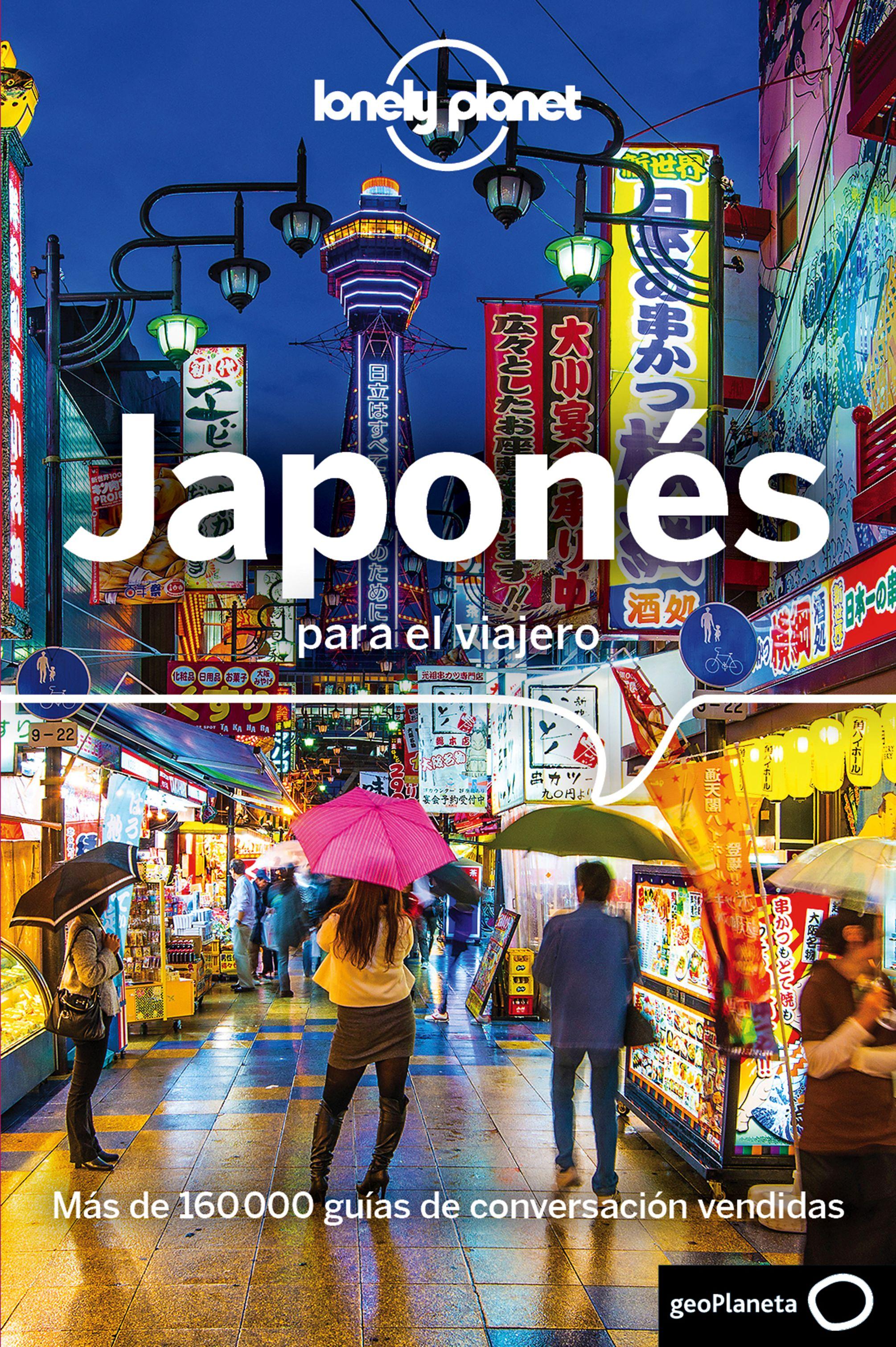 Guía Guía Japonés para el viajero 4