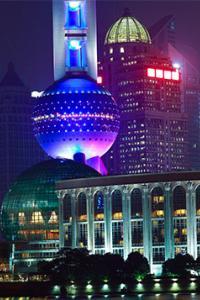 Skyline de Shanghái de noche, China