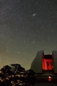 McDonald Observatory, Texas, Estados Unidos