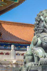 Palacio Qialong, Ciudad Prohibida, Beijing, China