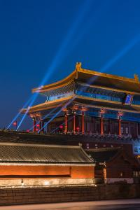 Palacio de Beijing, China