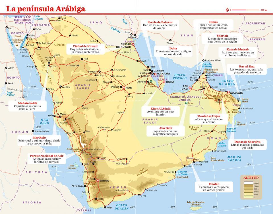 Mapa de la península Arábiga para preparar tu viaje a los Emiratos Árabes Unidos de la forma más sencilla.