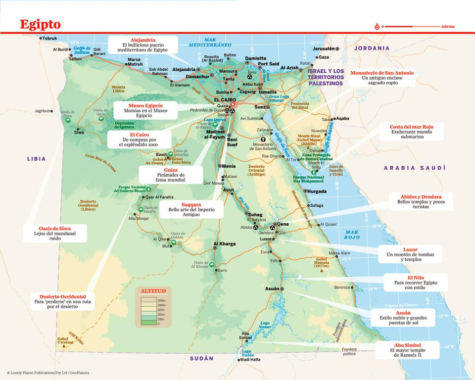 Mapa de Egipto para preparar tu viaje a Egipto de la forma más sencilla.
