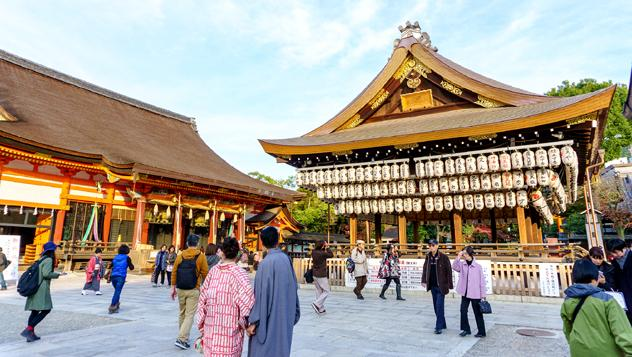 Kioto, Japón
