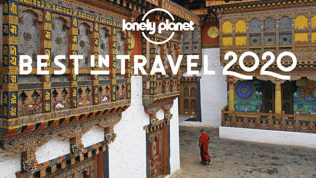 Bután, templo Punakha