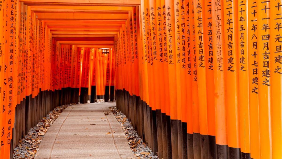 El santuario Fushimi Inari Taisha, en Kioto, Japón