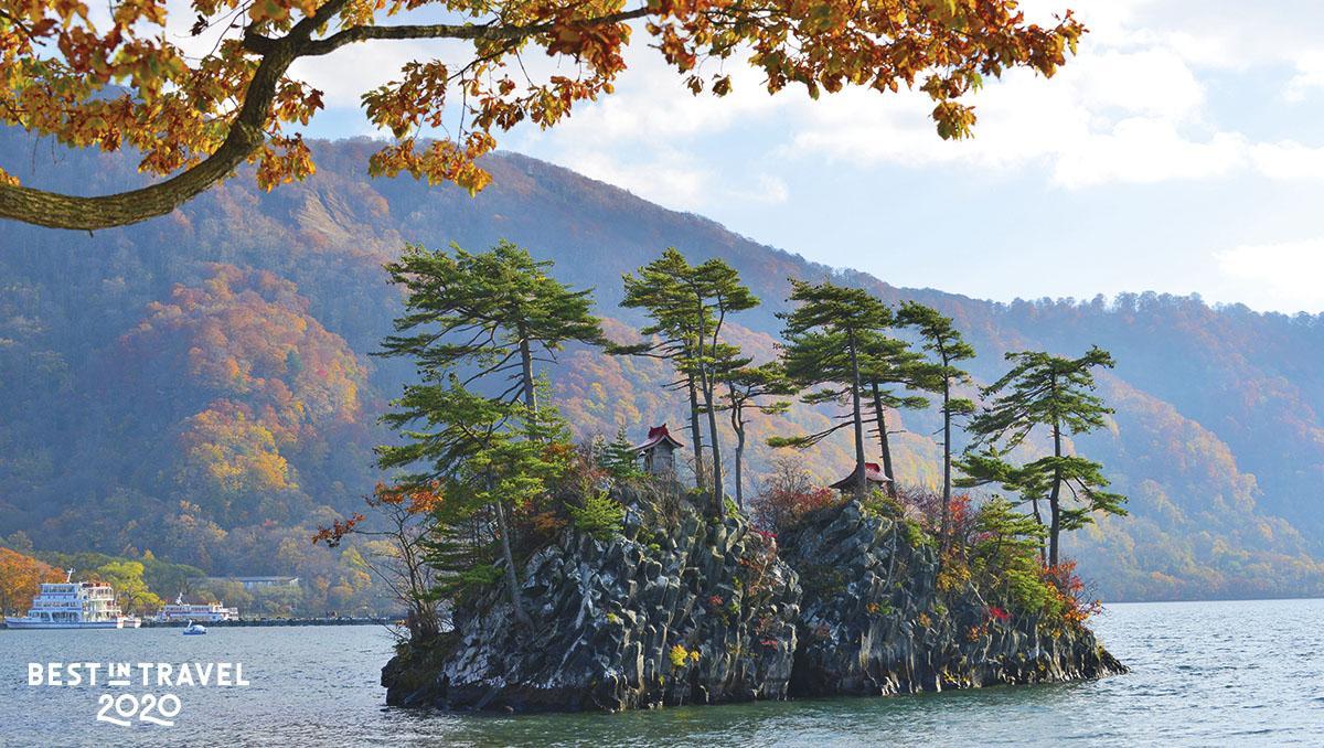 Lago Towada, Tohoku, Japón