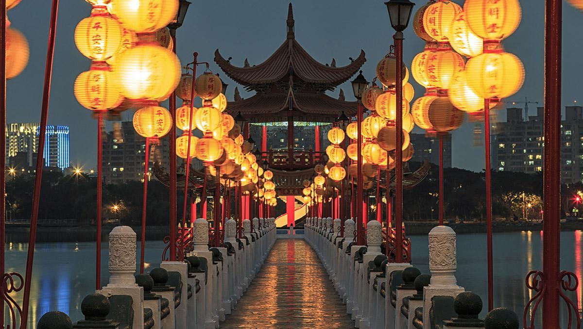 Kaohsiung, Taiwán