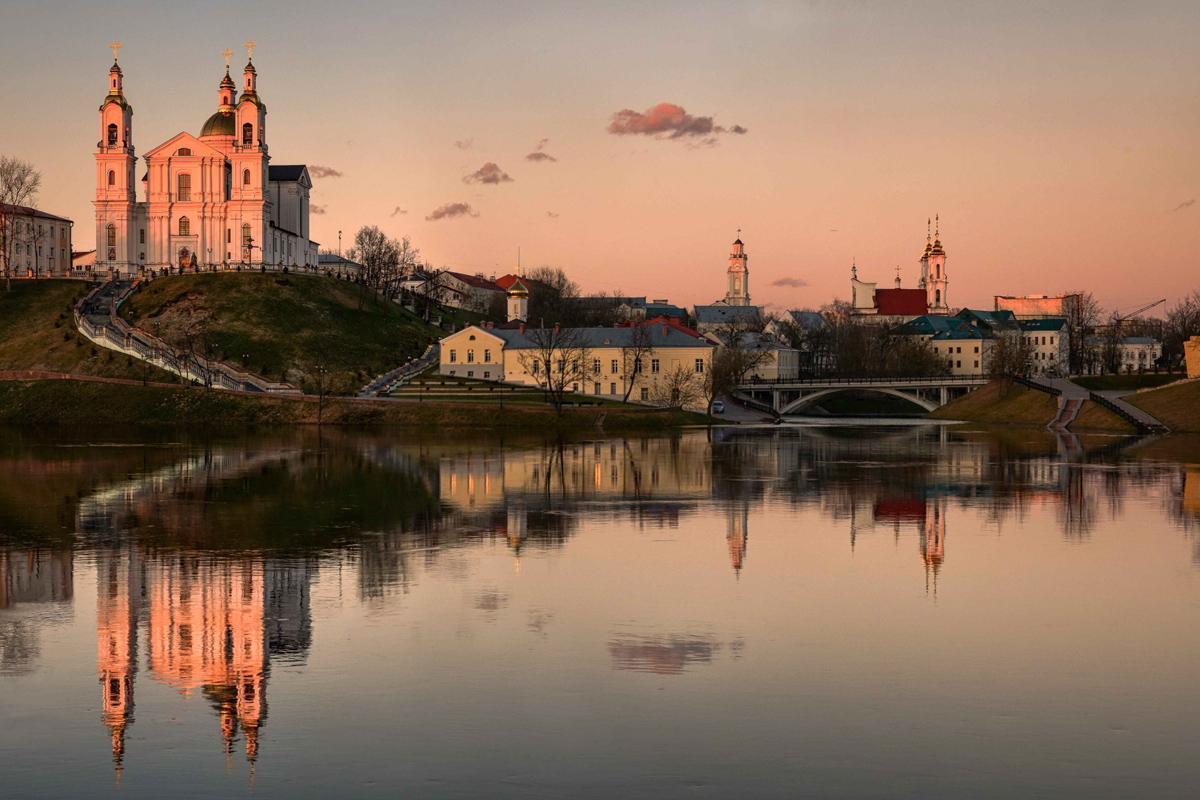 Vitebsk, Bielorrusia