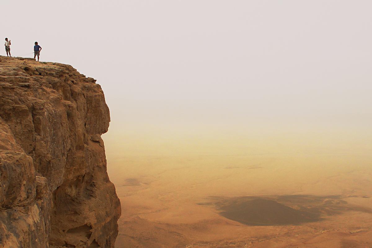 Desierto del Negev, Israel