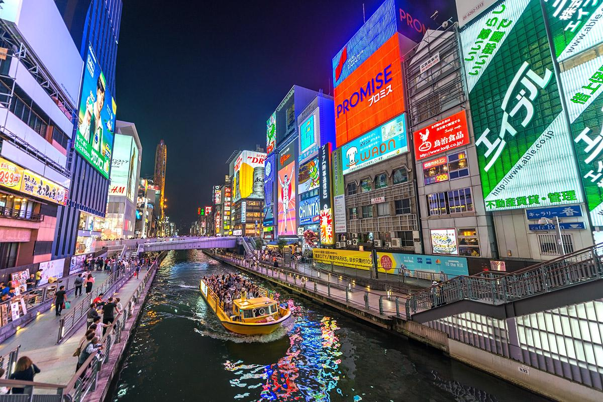 Dōtombori, Osaka, Japón