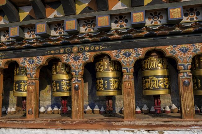 Kyichu Lhakhang, Bután