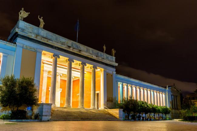 Museo Arqueológico Nacional, Atenas, Grecia