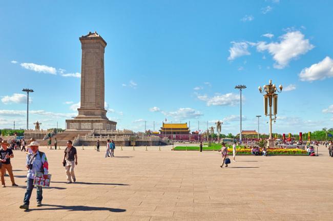La plaza de Tiananmén, Beijing, China