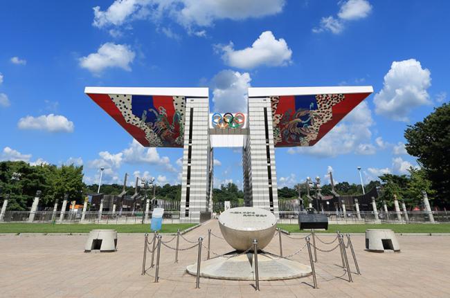 Parque Olímpico, Seúl, Corea del Sur
