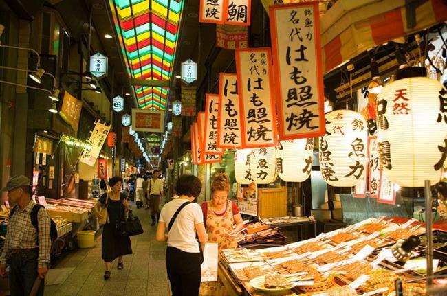 Mercado de Nishiki, Kioto, Japón