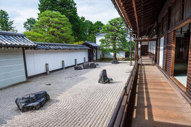 Nanzen-ji, Kioto, Japón