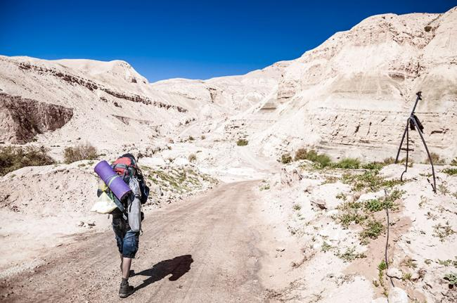 Jordan Trail, Jordania