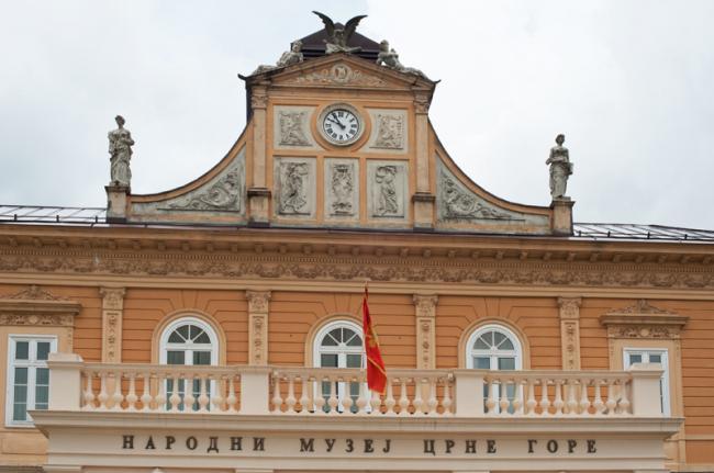 Museo Nacional de Montenegro, Cetinje, Montenegro