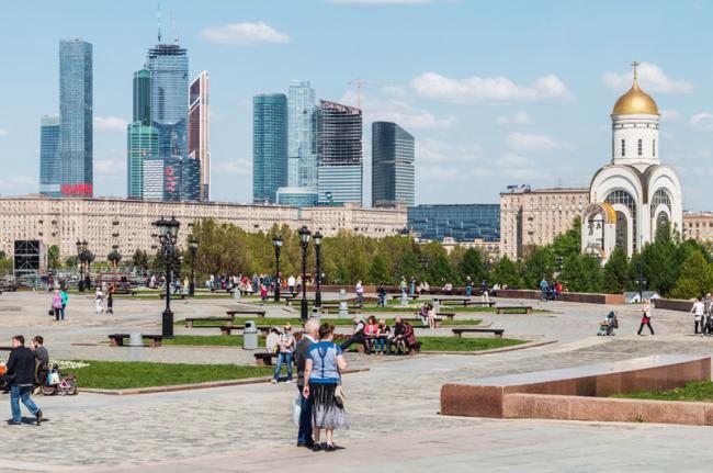 Park Pobedy (parque de la Victoria), Moscú, Rusia