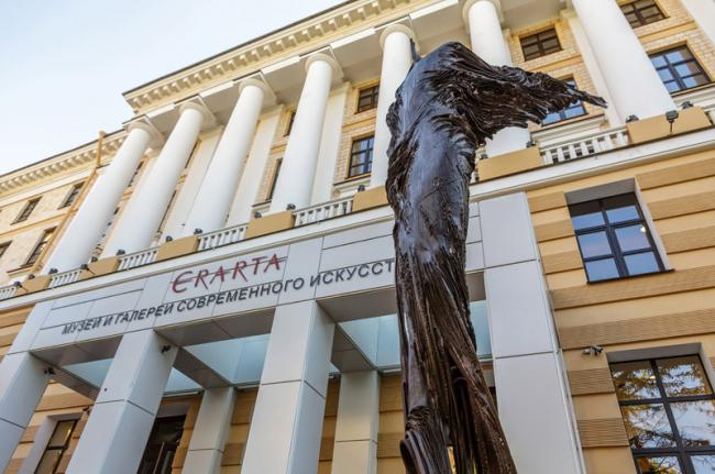 Museo de Arte Contemporáneo Erarta, San Petersburgo, Rusia